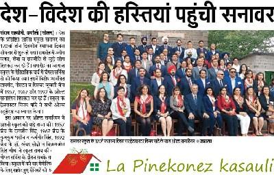 Lawrence school sanawar celebrates 170th founders today.